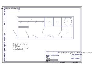 Раздевалка для спортивного зала1-Model